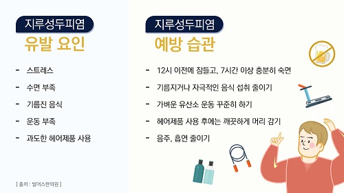 19.09.23 내외뉴스통신(그림).jpg